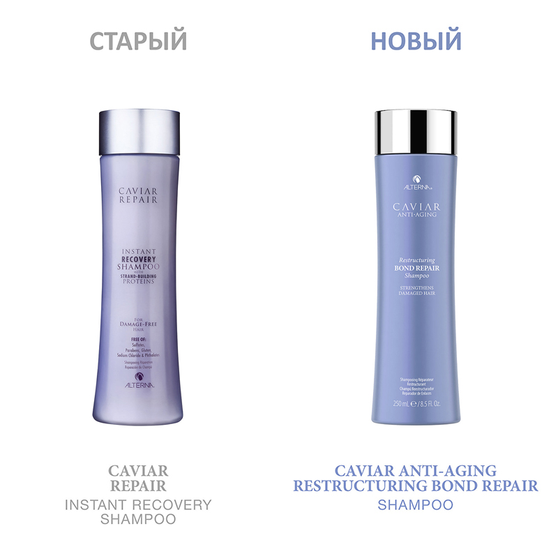 Замена Alterna Caviar Repair RX Instant Recovery Shampoo
