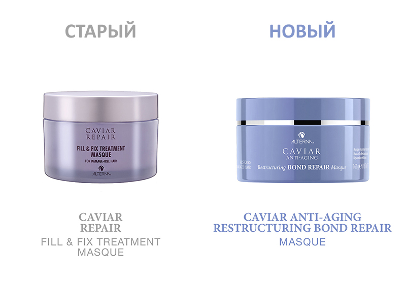 Замена Alterna Caviar RepairX Micro-Bead Fill Fix Treatment Masque